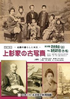 Category:錦鶏間祗候 (page 1) -...